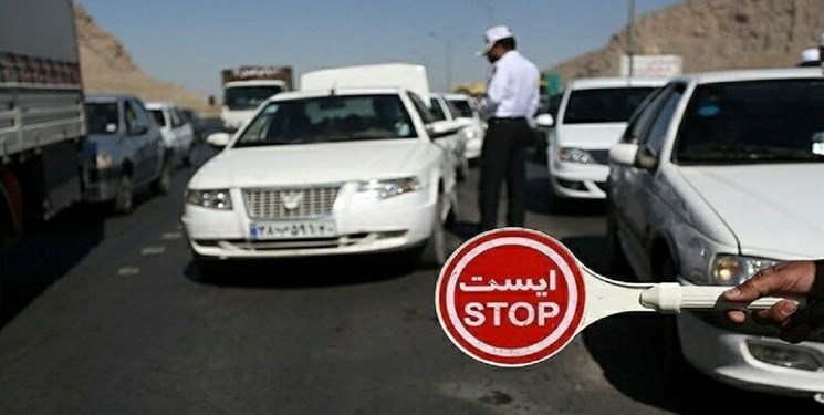 ورودی و خروجی تهران تا ۵ شهریور بسته است/ هیچ مجوزی صادر نمیشود