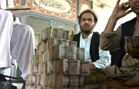 کاهش شدید ارزش افغانی با ورود طالبها به کابل