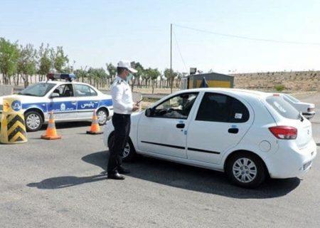ورود به اصفهان همچنان ممنوع است/ دوربینها ترددها را کنترل میکنند