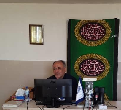 برگزاری همایش مجازی همیار دانشجو در دانشگاه معارف قرآن و عترت (ع) اصفهان