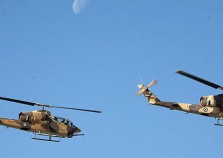 خلبانان پایگاه چهارم هوانیروز ارتش قدرت آتش خود را آزمودند