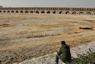 خشکی زایندهرود تمدن اصفهان را تهدید میکند