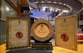 ذوب آهن اصفهان نشان عالی و جایزه مروج برتر مسئولیت اجتماعی را کسب نمود