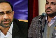 شهردار اصفهان دو معاون دیگر خود را منصوب کرد